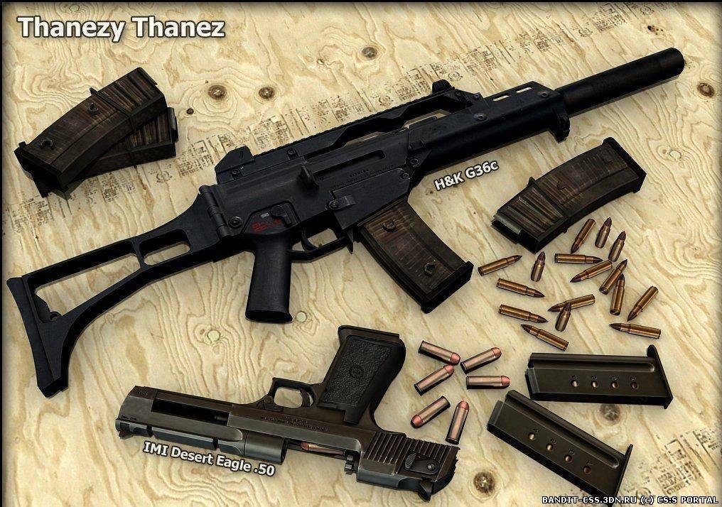 Паки оружия